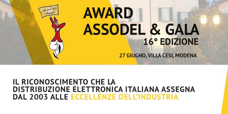 Il premio ai Best Manufacturer dell'industria elettronica 27 Giugno 2018, Modena - 16^ edizione